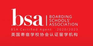 BSA - Certified Agent